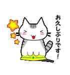 ボケま専科5土木・建設業系編2(個別スタンプ:08)
