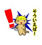 ボケま専科5土木・建設業系編2(個別スタンプ:09)