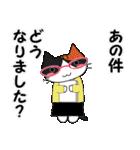 ボケま専科5土木・建設業系編2(個別スタンプ:10)