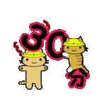ボケま専科5土木・建設業系編2(個別スタンプ:15)