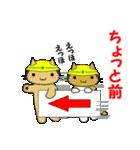 ボケま専科5土木・建設業系編2(個別スタンプ:16)