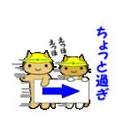 ボケま専科5土木・建設業系編2(個別スタンプ:17)