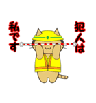 ボケま専科5土木・建設業系編2(個別スタンプ:19)