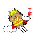 ボケま専科5土木・建設業系編2(個別スタンプ:21)