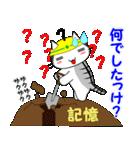 ボケま専科5土木・建設業系編2(個別スタンプ:23)