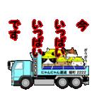 ボケま専科5土木・建設業系編2(個別スタンプ:25)