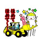 ボケま専科5土木・建設業系編2(個別スタンプ:27)