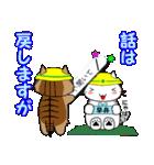 ボケま専科5土木・建設業系編2(個別スタンプ:29)