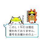 ボケま専科5土木・建設業系編2(個別スタンプ:31)