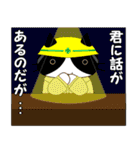 ボケま専科5土木・建設業系編2(個別スタンプ:32)