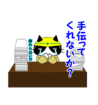 ボケま専科5土木・建設業系編2(個別スタンプ:33)