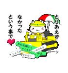 ボケま専科5土木・建設業系編2(個別スタンプ:35)