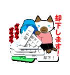 ボケま専科5土木・建設業系編2(個別スタンプ:36)