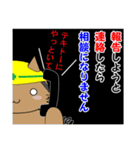 ボケま専科5土木・建設業系編2(個別スタンプ:37)