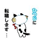 ボケま専科5土木・建設業系編2(個別スタンプ:38)