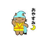 ボケま専科5土木・建設業系編2(個別スタンプ:39)