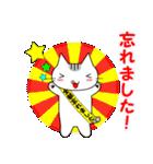 ボケま専科5土木・建設業系編2(個別スタンプ:40)