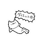 可動式!ねこねこ団(個別スタンプ:04)