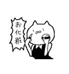可動式!ねこねこ団(個別スタンプ:09)