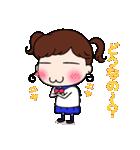 きゅんきゅんガール(個別スタンプ:05)
