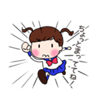 きゅんきゅんガール(個別スタンプ:07)
