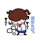 きゅんきゅんガール(個別スタンプ:08)