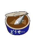 あきらめブリ(鰤14弾)(個別スタンプ:3)