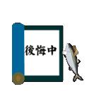 あきらめブリ(鰤14弾)(個別スタンプ:11)