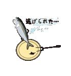 あきらめブリ(鰤14弾)(個別スタンプ:19)