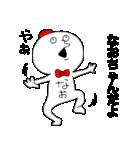 なおちゃん!(個別スタンプ:01)