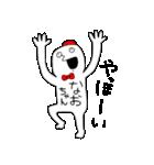なおちゃん!(個別スタンプ:02)