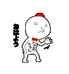 なおちゃん!(個別スタンプ:03)