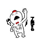 なおちゃん!(個別スタンプ:04)