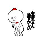 なおちゃん!(個別スタンプ:06)