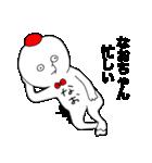 なおちゃん!(個別スタンプ:07)