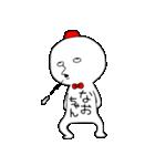 なおちゃん!(個別スタンプ:08)