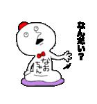 なおちゃん!(個別スタンプ:14)