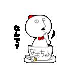 なおちゃん!(個別スタンプ:15)