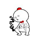 なおちゃん!(個別スタンプ:17)