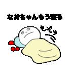 なおちゃん!(個別スタンプ:18)