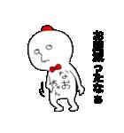 なおちゃん!(個別スタンプ:19)