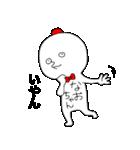 なおちゃん!(個別スタンプ:22)