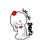 なおちゃん!(個別スタンプ:24)
