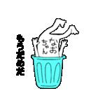 なおちゃん!(個別スタンプ:25)
