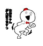 なおちゃん!(個別スタンプ:26)