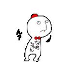 なおちゃん!(個別スタンプ:28)