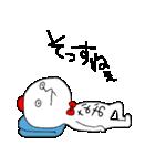 なおちゃん!(個別スタンプ:31)