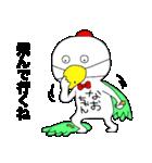 なおちゃん!(個別スタンプ:32)