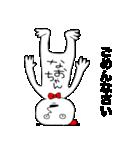 なおちゃん!(個別スタンプ:33)