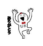 なおちゃん!(個別スタンプ:34)